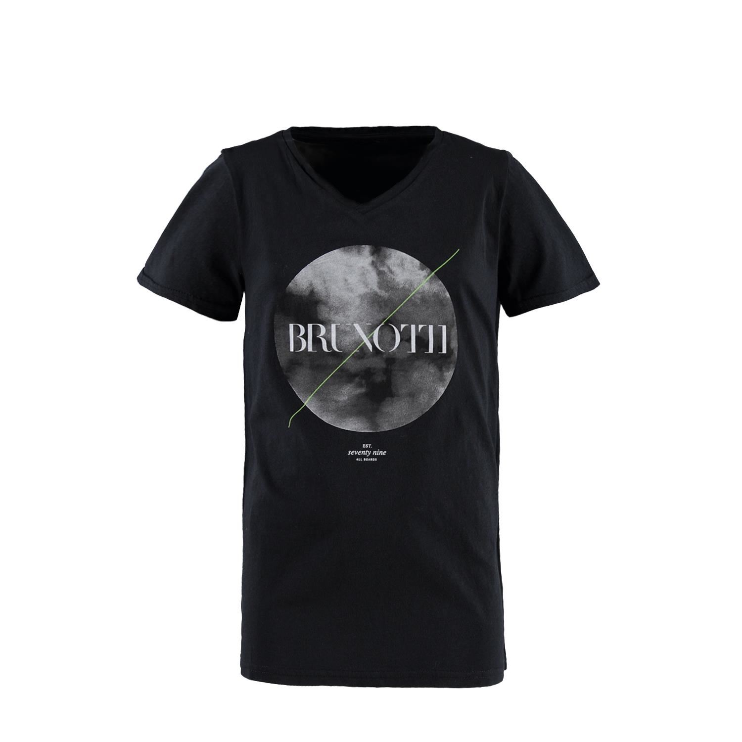 Brunotti Moon JR Boys T-shirt