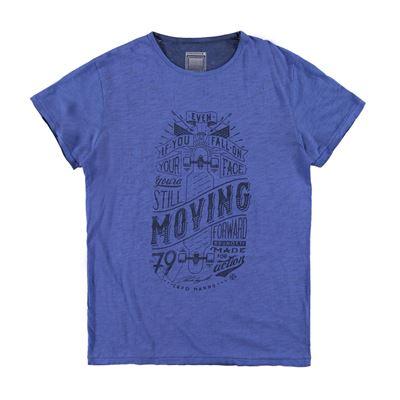 Brunotti Amaldi Men T-shirt. Beschikbaar in: S,M,L,XL,XXL (161216911-0522)