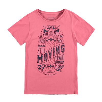 Brunotti Adams JR P-118 Boys T-shirt. Beschikbaar in: 116,128,140,152,164,176 (161236914-0370)